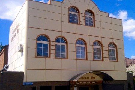 Центр наркологии и психотерапии лечение алкоголизма в каменске уральском