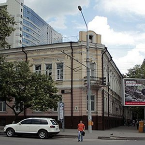 Скопинская поликлиника официальный сайт